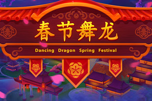 dancing-dragon-spring-festival